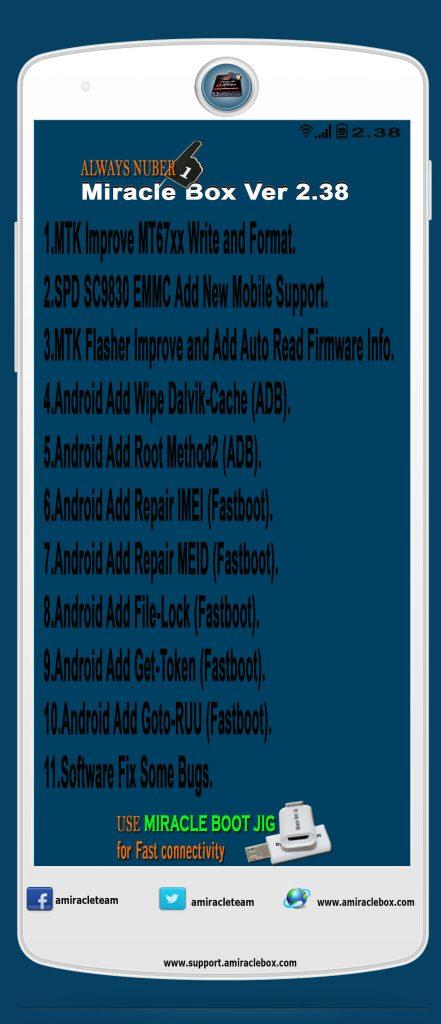Mtk Emmc Repair Tool